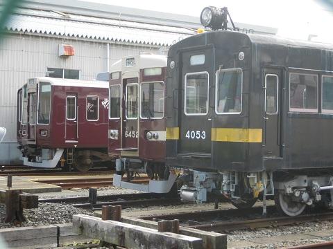 hk4053-4.jpg