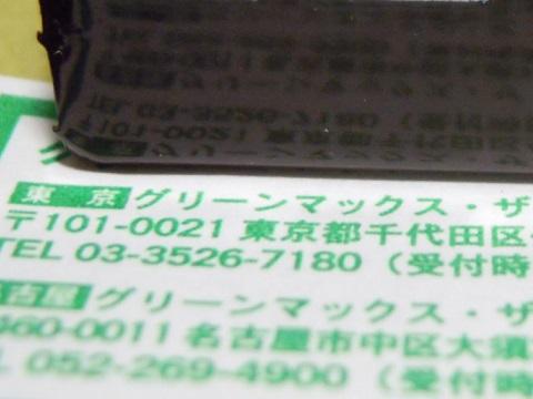 hk5300-n-58.jpg