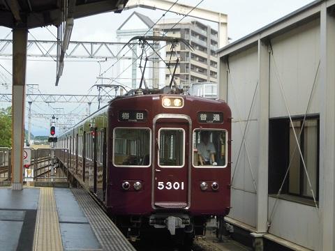 hk5301-8.jpg