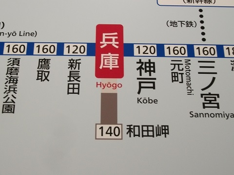 jrw-hyogo-1.jpg