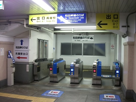 jrw-hyogo-2.jpg