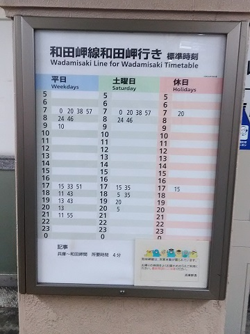 jrw-hyogo-4.jpg