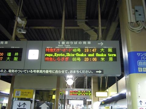 jrw-kanazawa-1.jpg