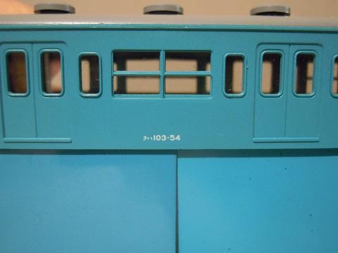 jrw103-blue17.jpg