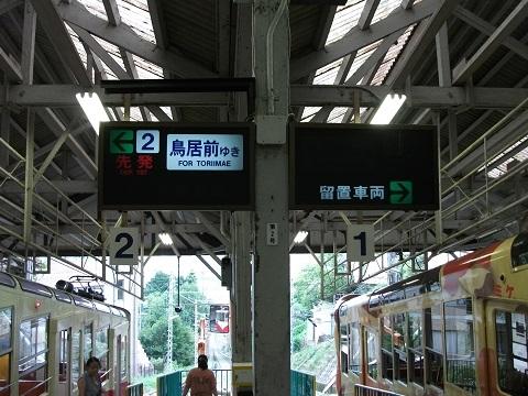 kt-hozanji-5.jpg