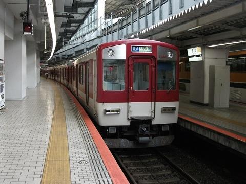kt1135-1.jpg