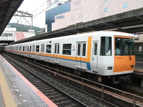 kt7020-4.jpg