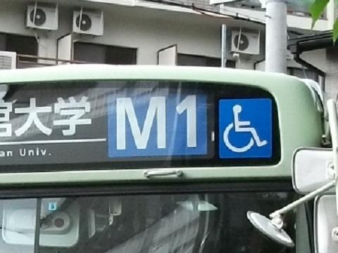 kybus-M1-1.jpg