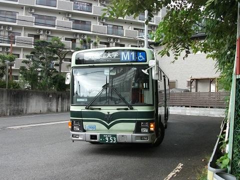 kybus-M1-2.jpg