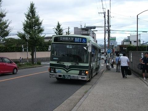 kybus-M1-5.jpg