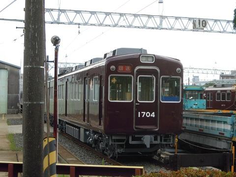 ns1704-1.jpg