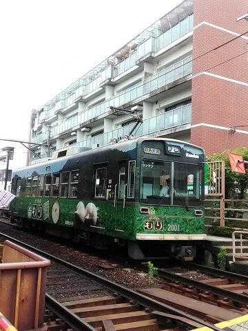 rd2001-12.jpg