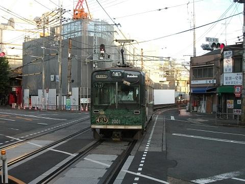 rd2001-15.jpg