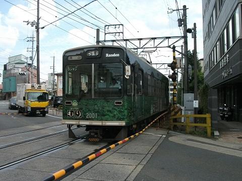 rd2001-17.jpg