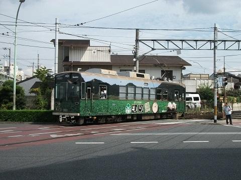 rd2001-19.jpg