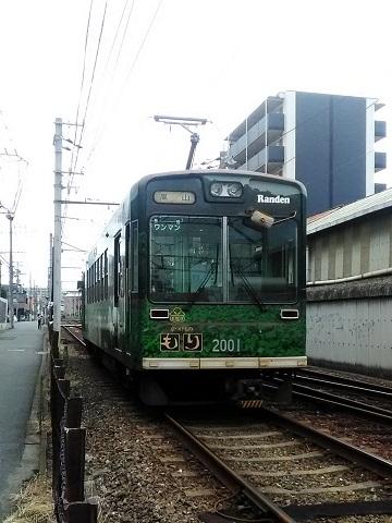 rd2001-20.jpg