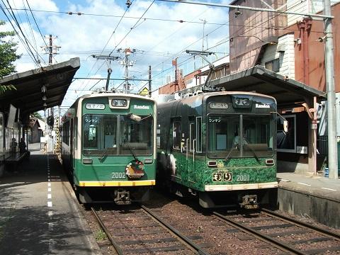 rd2001-2002-1.jpg