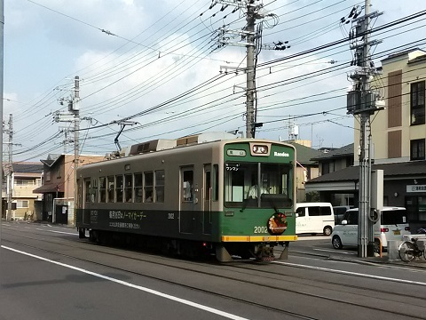 rd2002-7.jpg