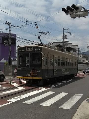 rd2002-8.jpg