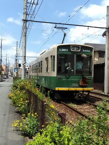 rd2002-9.jpg