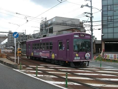 rd612-5.jpg