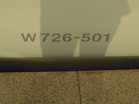 shinkansen-W7-1.jpg