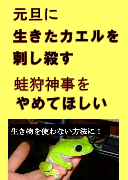 suwa_20160914061851ff8.jpg