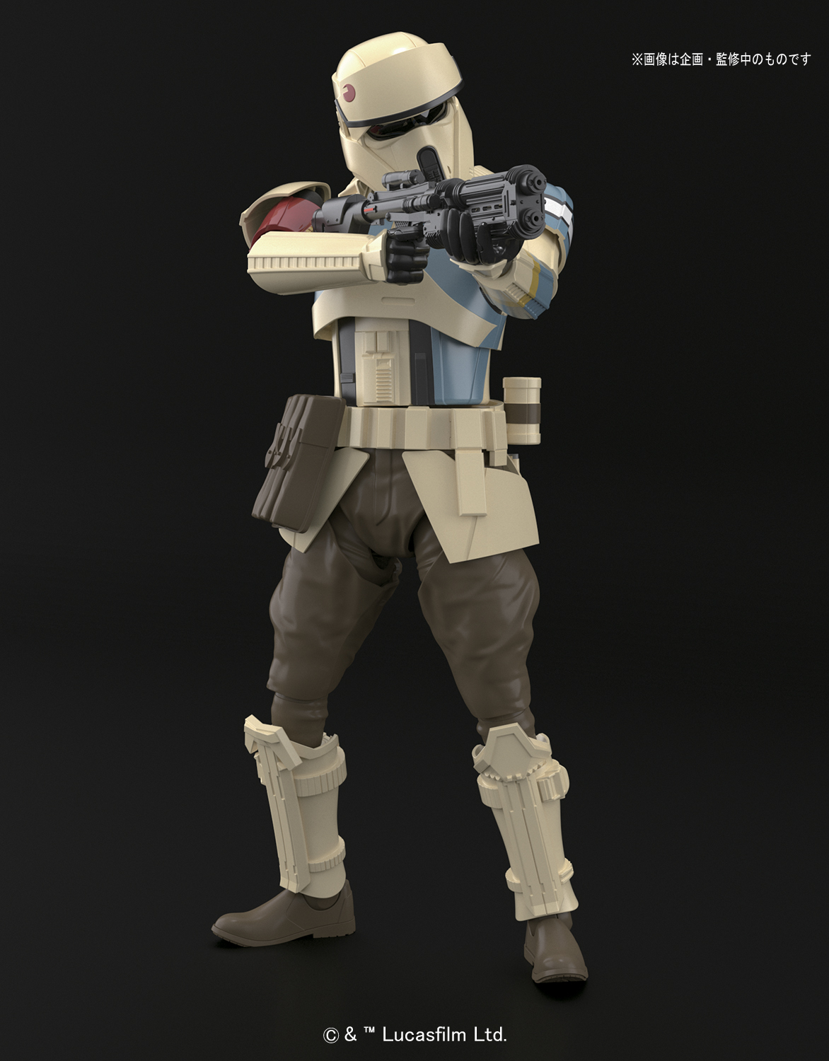 12_shore_trooper_01_m.jpg