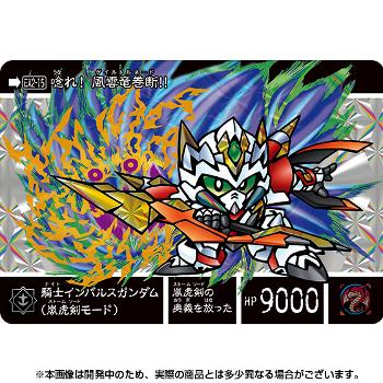 card_convert_20160708155451.jpg