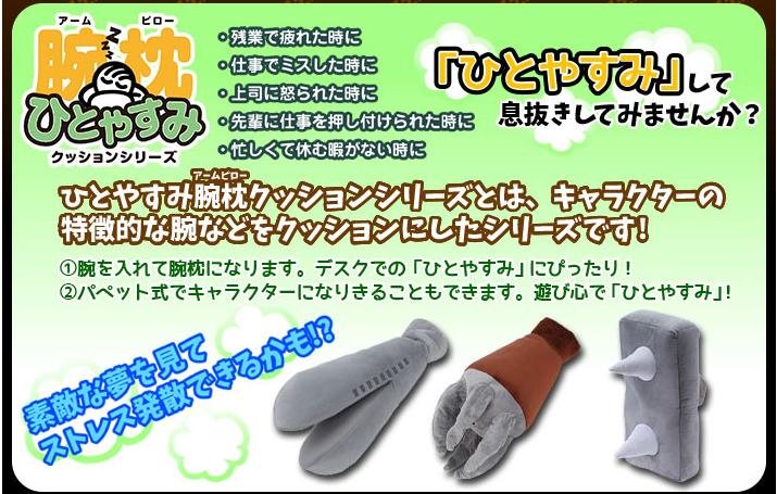 hitoyasumi1.jpg