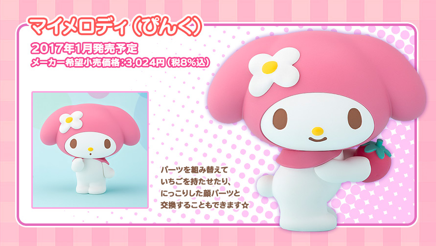kitty_mymelody_06.jpg