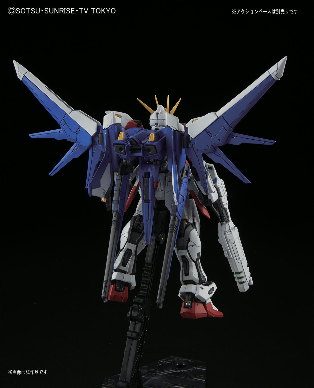 rg_build_strike_04.jpg
