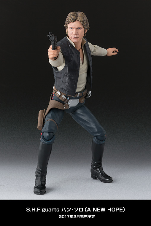 thum_rogueone_hansolo_coming_z.jpg