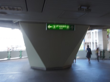 P8313612.jpg