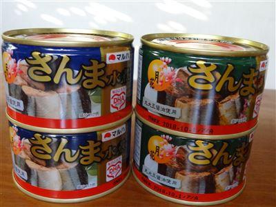 s-缶詰2