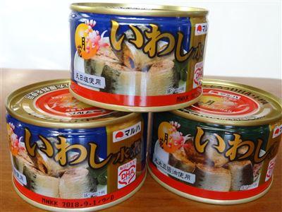 s-缶詰3