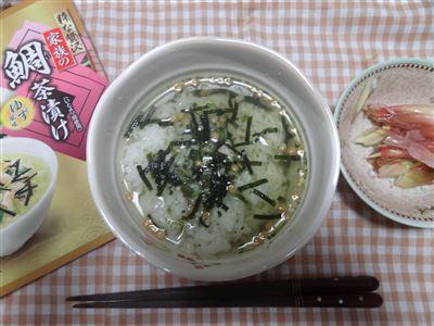 s-お茶漬5