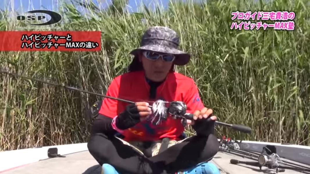 ハイピッチャーMAX塾