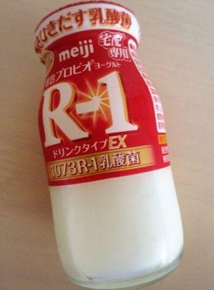 r1.jpeg