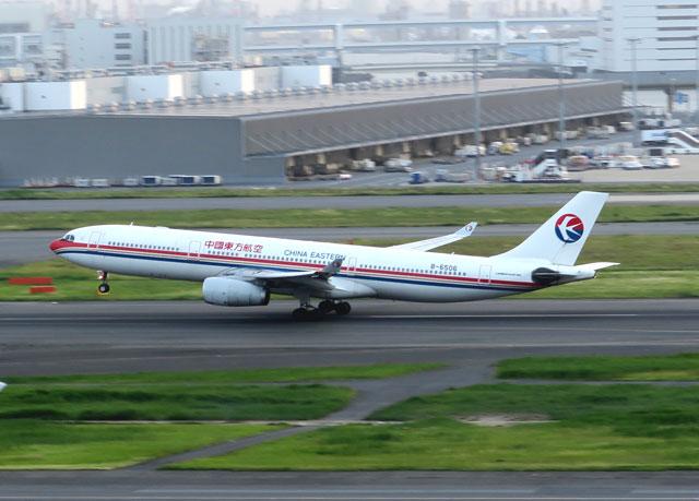 羽田空港で撮影した飛行機(6)