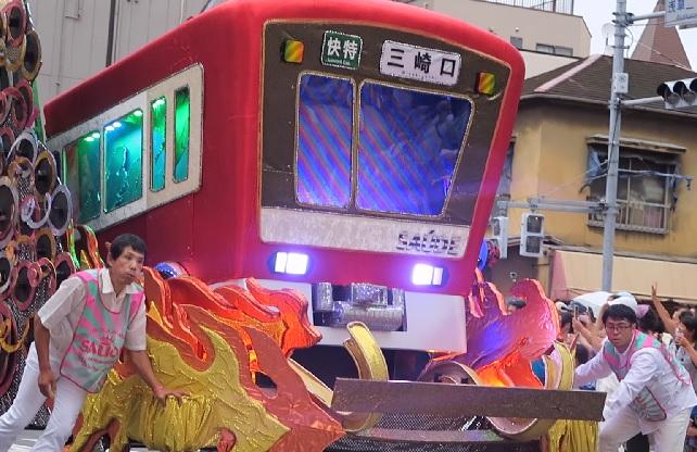2016 浅草サンバS1リーグ(エスコーラ・ヂ・サンバ・サウーヂ)
