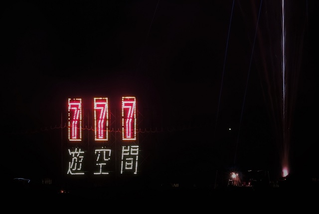 2016小山の花火大会(20)