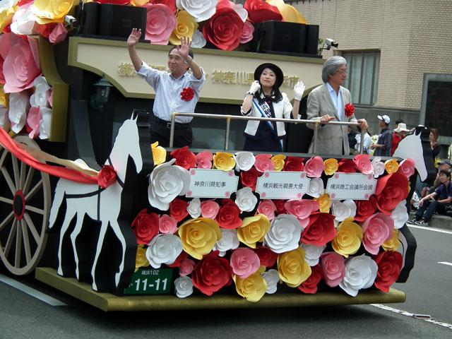 2016横浜国際仮装行列(1)