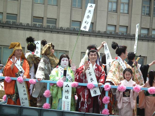 2016横浜国際仮装行列(6)