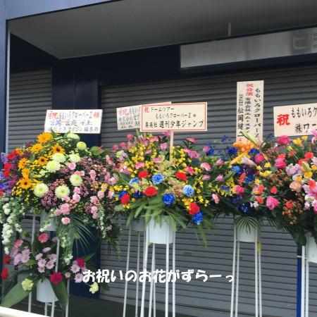 2016-04-05_5.jpg