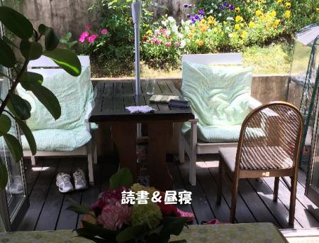 2016-05-09_12.jpg