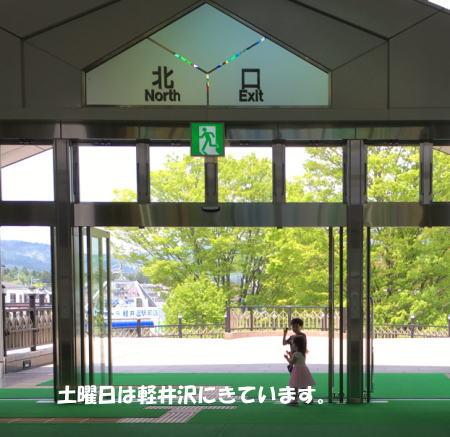 2016-05-16_1.jpg