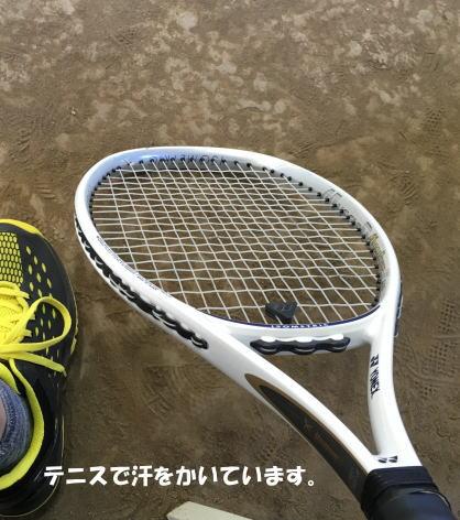2016-05-16_10.jpg