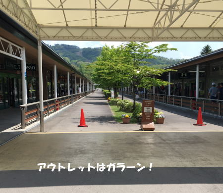 2016-05-16_3.jpg