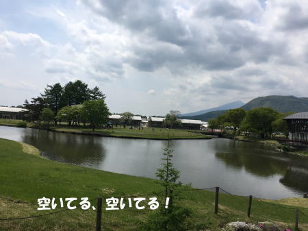 2016-05-16_4.jpg